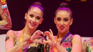 Отличен финал за България на ЕП - Тасева със сребро, Владинова с бронз на лента