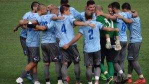 Притеснение в Нова Загора: Загорец може и да се размине с мястото си във Втора лига