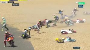"""""""Льо Ман"""" бе арена на една от най-странните ситуации в Moto3 (видео)"""