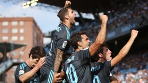 Реал Сосиедад се добра до Европа в 94-ата минута (видео)