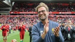 Клоп: Да завършиш пред Манчестър Юнайтед и Арсенал е трудно, но ние го заслужихме