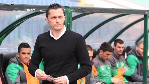Янев: Залогът срещу Славия е доста по-голям, играхме и безсмислени мачове