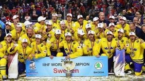 Швеция спечели световната титла по хокей на лед