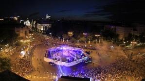 Фиеста по улиците на Мадрид след спечелването на титлата