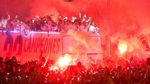 Над 30 000 празнуваха с шампионите на Зидан (видео и галерия)