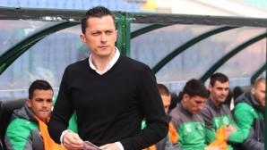 Феновете на Берое не искат Христо Янев за треньор