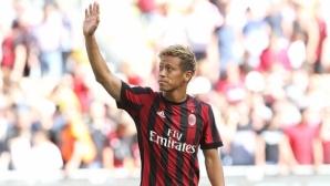 Хонда се сбогува с Милан
