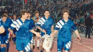 Геша на 50: Изпълних футболната си мечта да сложа фланелката на Левски