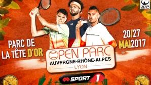 Тенис турнира в Лион на живо през седмицата по Mtel Sport 1