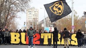 """Легенди на Ботев ще подкрепят """"канарчетата"""" на финала за Купата"""