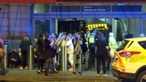 Поне 19 загинали и над 50 ранени при взрив в спортна зала в Манчестър