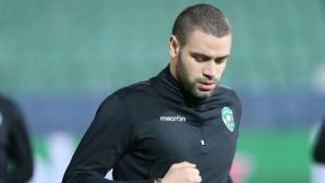 Хайдук поиска да откупи Георги Терзиев