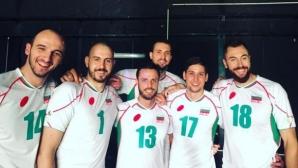 Волейнационалите делят между 58 и 155 бона от Световната лига