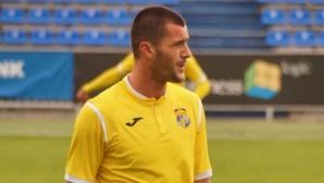 Бивши левскари блестят с три гола, изведоха тима си до мач за титлата в Молдова (видео)