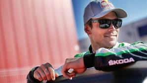 Микелсен направи огромна крачка за сезона във WRC