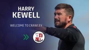 Хари Кюъл назначен за треньор на четвъртодивизионен английски тим