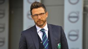 Рома избра новия треньор