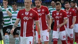 ЦСКА-София представя новия си екип до дни