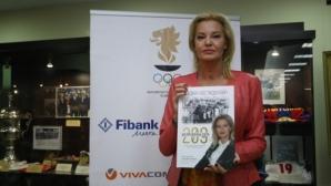 Костадинова: Какво ще дискутираш световни рекорди, това е история
