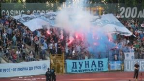 Пуснаха билетите за Дунав - ЦСКА-София