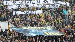 Животински акт остави жени и деца в безизходица след финала за Купата (видео)