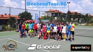 Любителският тенис турнир Santa Marina Open започва в петък