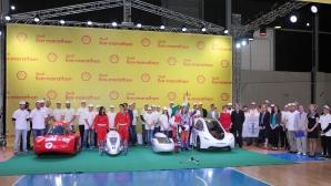 Българските отбори излизат на пистата на Shell Eco-marathon Европа'2017 в Лондон