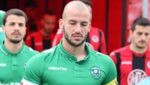 Дунав взе футболист на Лудогорец