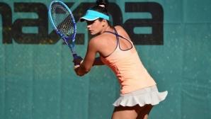Стаматова е на 1/4-финал в Анталия