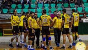 Жестока криза в клуб от Суперлигата! Волейболисти 5 месеца без заплати, оплакаха се публично