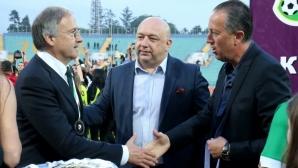 Дерменджиев: Лудогорец изпраща много успешна година, клубът върви във възходяща линия (видео)