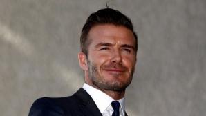 Дейвид Бекъм сред кандидатите за Залата на славата в САЩ