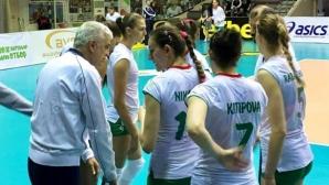 България спечели последната си контрола преди световната квалификация (видео)