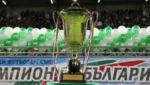 Шампионският тур на Лудогорец продължава в Исперих