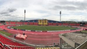 Автогол на Мишо Александров тикна Арсенал към Втора дивизия