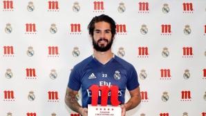 Привържениците на Реал М избраха своя №1 за сезона