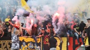 Невероятна еуфория в Пловдив! (видео)