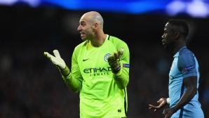 Манчестър Сити обяви раздялата с четирима