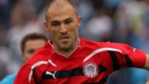 Георги Пеев: Можех да играя за Ман Сити или Арсенал