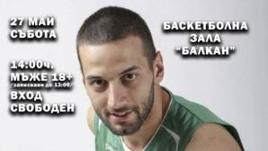 Ботевград посреща кръг от 3х3 първенството на България