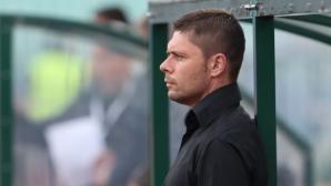 Сашо Димитров: Искахме да решим мача още днес