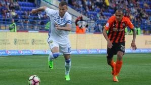 Титулярите на Динамо (К) надвиха резервите на Шахтьор в зрелищно дерби (видео)