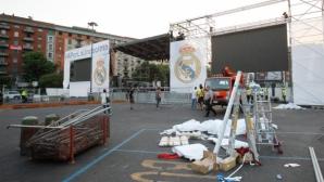 Без фензони за финала на Шампионска лига заради опасност от тероризъм