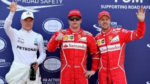 Феноменален ден за Ферари, Райконен спечели квалификацията в Монако
