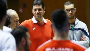 Волейболистите се надяват да зарадват феновете това лято (видео)