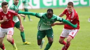 Витоша - ЦСКА-София 2 0:1, домакините се борят за Първа лига, гостите - да не изпаднат