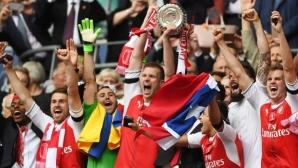 Арсенал спаси сезона с нов триумф във ФА Къп (видео)