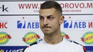 Групата на ЦСКА-София за Левски - Белчев взе двама, които днес играха 90 минути