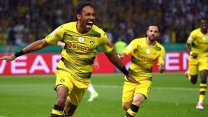 Финалът в Германия: Айнтрахт - Дортмунд 1:1 (гледайте тук)