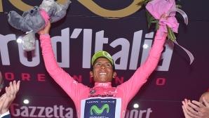 Наиро Кинтана се доближи към триумф в Обиколката на Италия